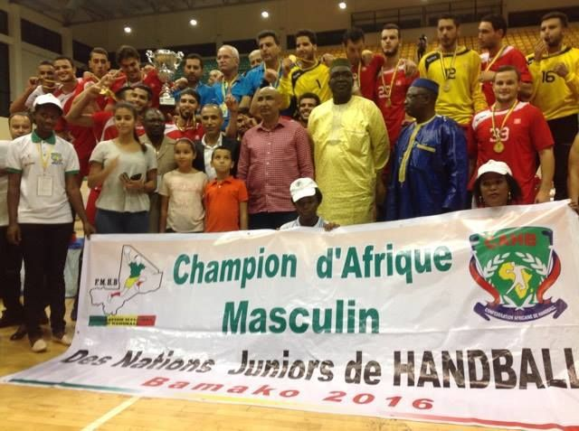 Tunisia beat Egypt and win U21 African Handball Championship. (CAHB Photo)