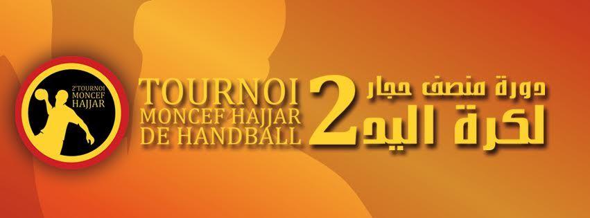 2ème Tournoi Moncef Hajjar de Handball. (Photo est.org.tn)