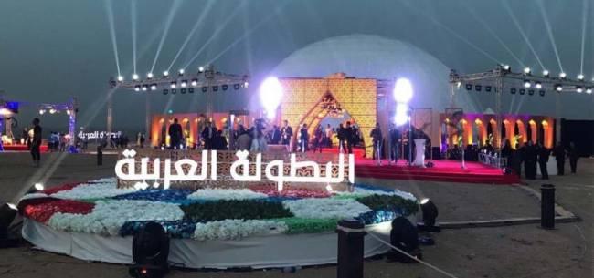 Cérémonie du tirage au sort de la Coupe Arabe des clubs de l'UAFA. (Photo @ARABCHAMPIONCHP)