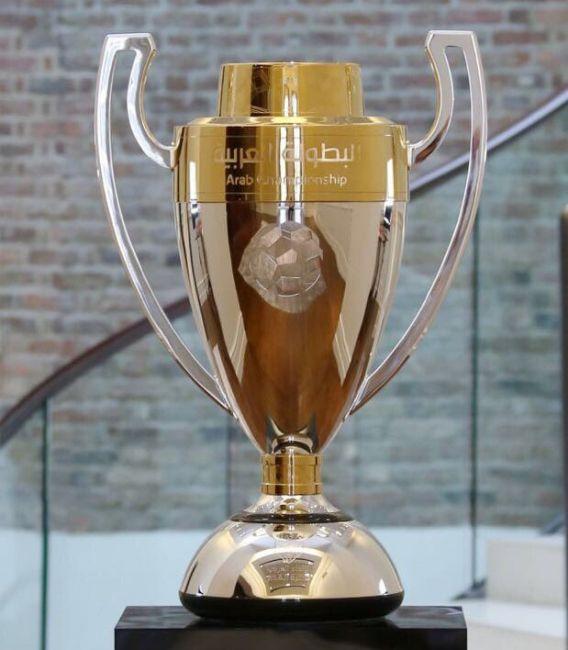 Nouveau Trophée du Championnat Arabe depuis 2017