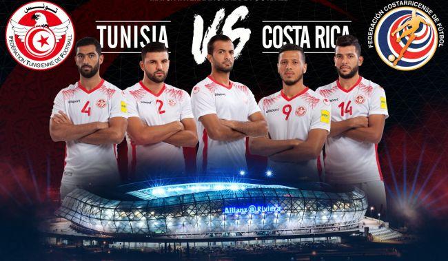 Affiche de la rencontre Tunisie vs. Costa Rica le 27 mars 2018 à Nice.