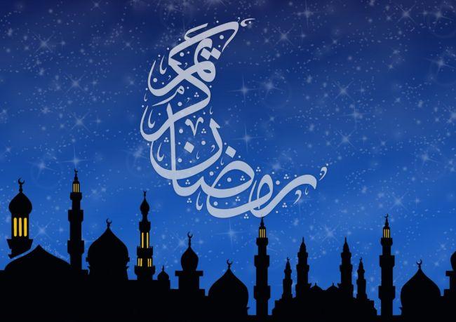 Ramadhan Moubarak à tous ! Nos voeux les plus sincères de santé, joie et prospérité à l'occasion du mois Saint.
