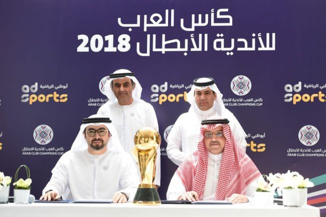 AD Sports a obtenu les droits exclusifs de diffusion de la Coupe Arabe des Clubs. (Photo AD Sports)