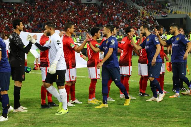 Espérance overtake Al Ahly and top African club rankings. Photo | AFP