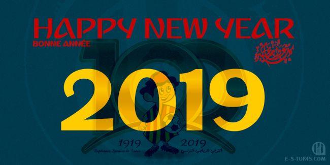 Toute l'équipe de rédaction d'E-S-Tunis.com vous souhaite une bonne année 2019 !
