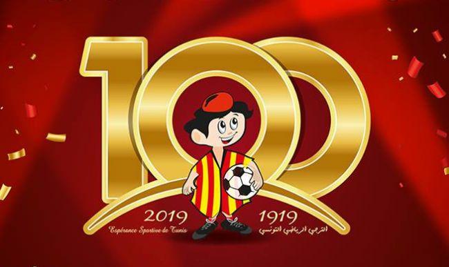 Joyeux 100è anniversaire Espérance de Tunis. (Réalisation est.org.tn)