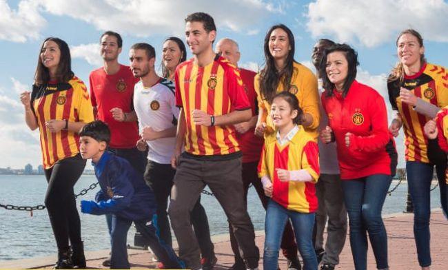 Taraji Run, le marathon de l'Espérance de Tunis pour célébrer son centenaire. (Photo est.org.tn)