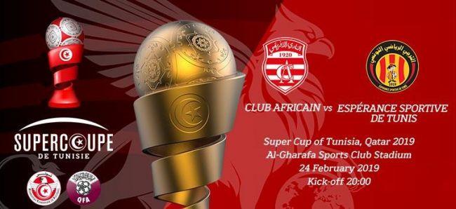 Billet d'entrée à la Supercoupe de Tunisie entre l'Espérance de Tunis et le Club Africain