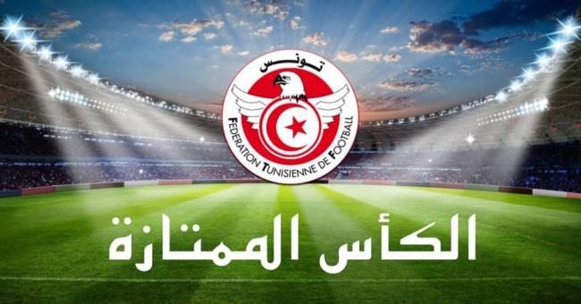 تأجيل مباراة السوبر إلى موعد لاحـــق. صورة : الجامعة التونسية لكرة القدم