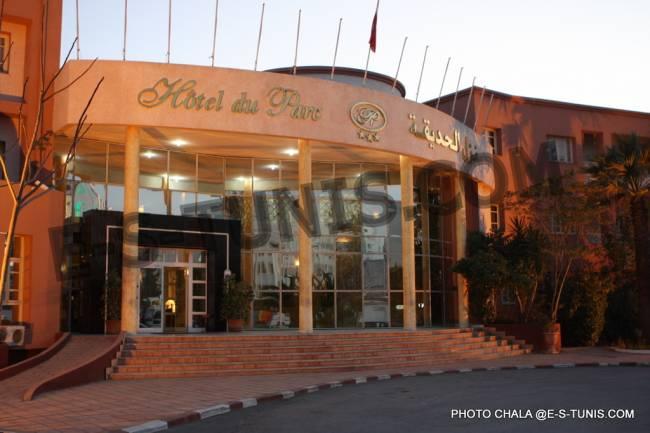 الترجي الرياضي التونسي : مشروع إحداث مركّب شبابي ورياضي كبير بمواصفات عالمية. صورة : شالا
