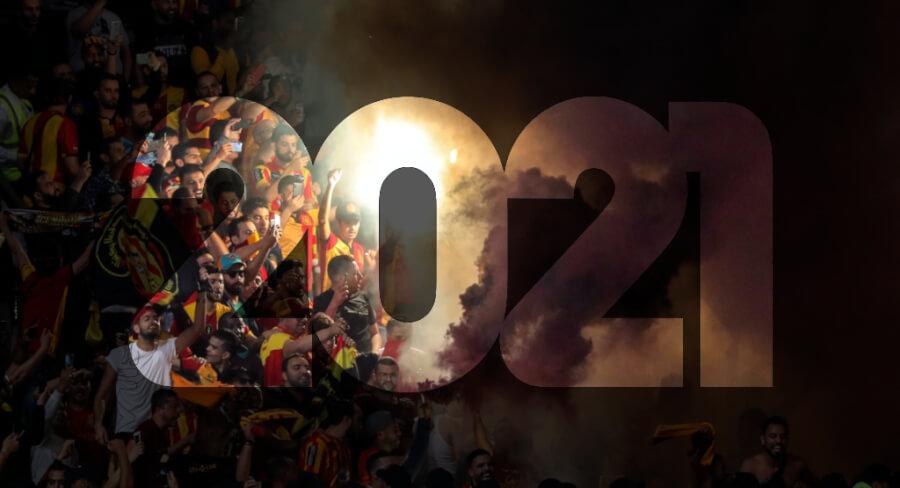 Toute l'équipe de rédaction d'E-S-Tunis.com vous souhaite une bonne année 2021 !