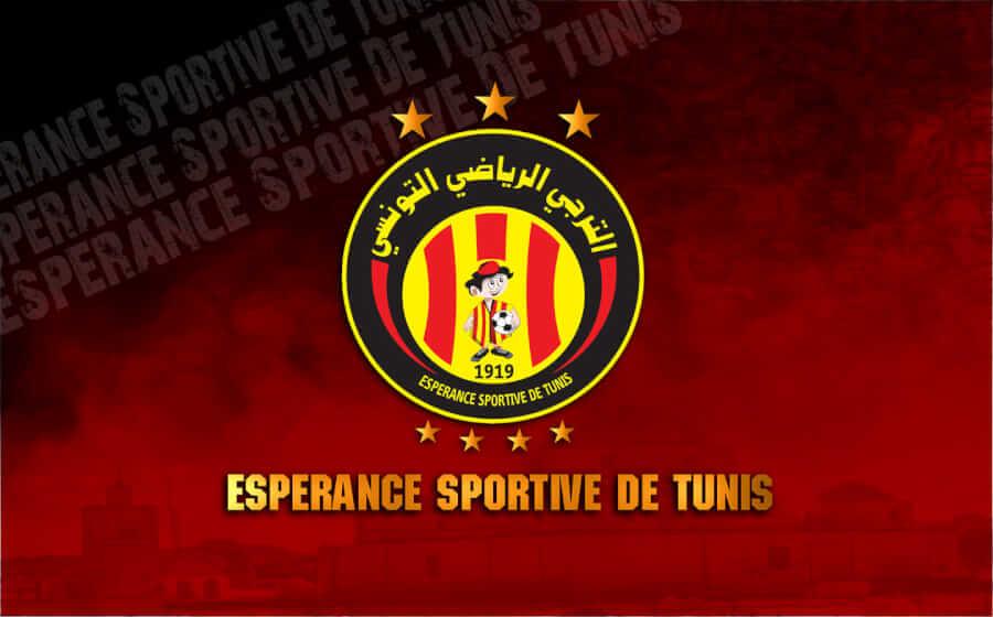 الترجي الرياضي التونسي. صورة الموقع الرسمي