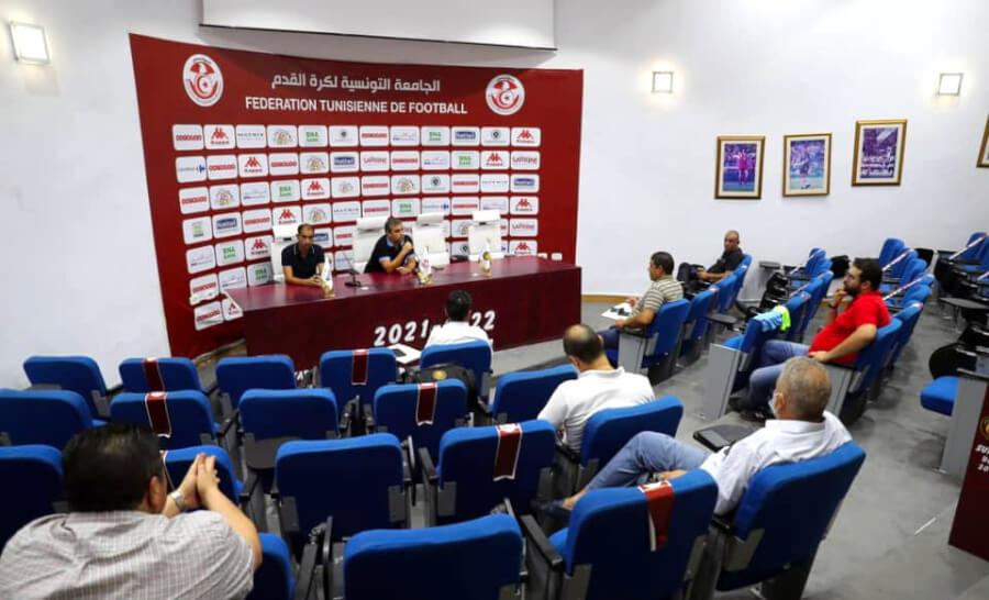 Siège de la Fédération Tunisienne de Football. (Photo FTF)