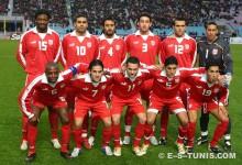 Portrait de l'équipe nationale de Tunisie. (Photo CHALA)