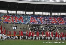 Le National Sports Stadium pourrait accueillir le match retour Dynamos - Espérance. (Photo : New Zimbabwe)