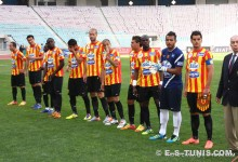La formation Sang et Or alignée lors des huitièmes de finale aller de la CAF Champions League 2012 face au Dynamos FC. (Photo CHALA)